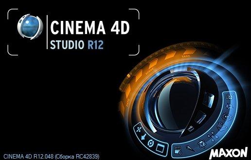 Скачать Forester для Cinema 4d торрент - картинка 4