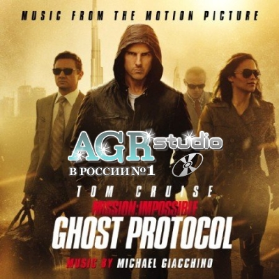 Миссия невыполнима: Протокол Фантом / Mission: Impossible - Ghost Protocol from AGR