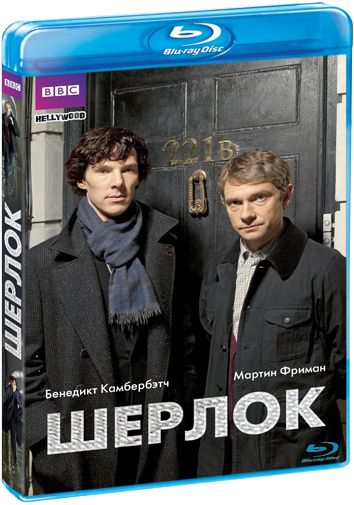Скачать 4 Сезон Шерлока Холмса через торрент