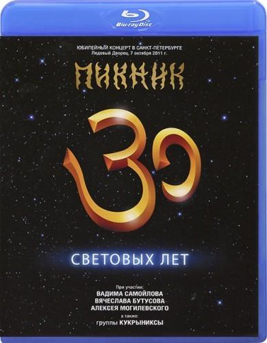 Скачать торрент фильм тридцатилетние