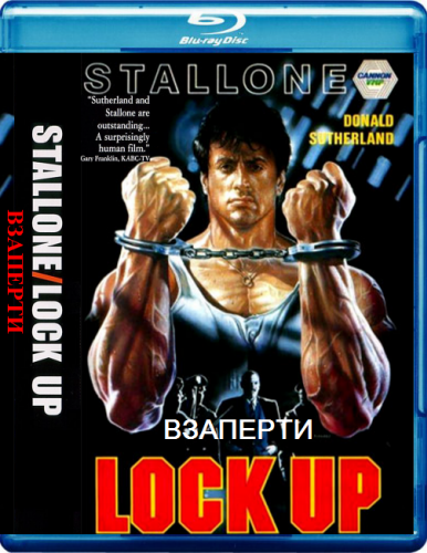 Тюряга / Взаперти / Lock Up (1989) BDRip
