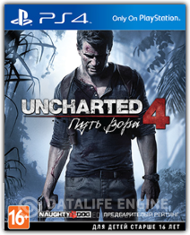 Uncharted 4: A Thief's End - новые скриншоты от 5.05.2016