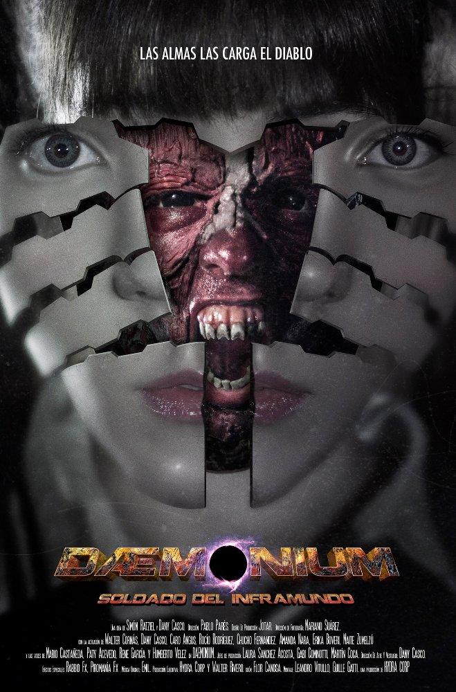 Внутренний демон: Солдат с того света / Daemonium: Underground Soldier (2015) WEBRip