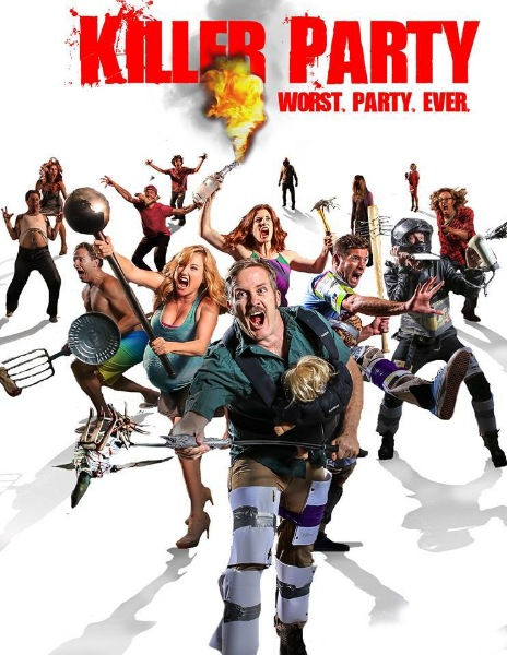 Убойная вечеринка / Кровавый душ / The Shower / Killer Party (2014) WEBRip-AVC