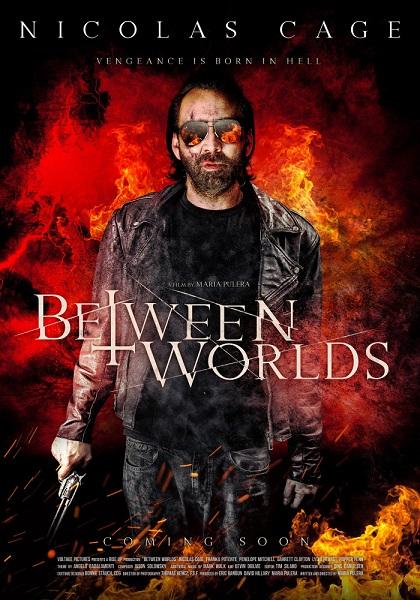 Меж двух миров / Between Worlds (2018) HDRip