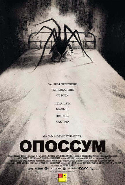 Опоссум / Possum (2018) WEB-DLRip