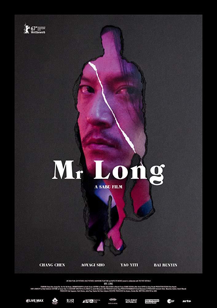 Мистер Лонг / Mr. Long / Ryu san (2017) DVDRip