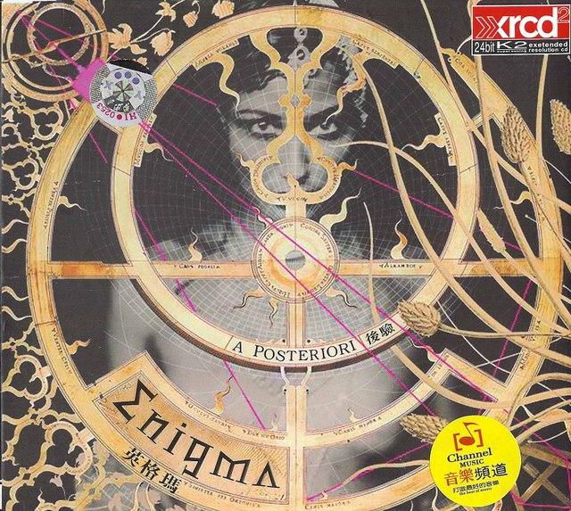 Enigma Альбом Seven Lives Many Faces скачать Альбом торрент - картинка 2