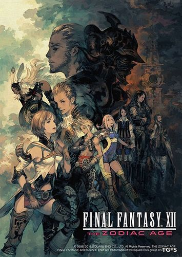 FINAL FANTASY XII: THE ZODIAC AGE [ENG / JAP] (2018) PC | Лицензия