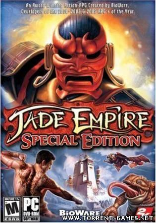 Jade Empire: специальное издание PC