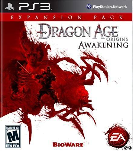 Dragon Age: Origins - Awakening. Сборник DLC (2009-2010) PS3