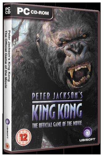 King Kong кряк
