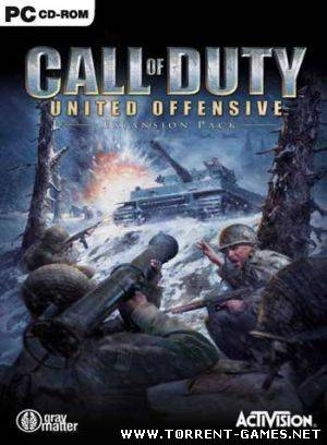 Call of Duty: Второй фронт / Call of Duty: United Offensive (2005) RUS / PC + KEY