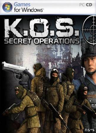 KOS secret operations