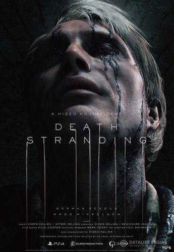 Kojima и Дель Торо сотрудничают вместе - Death Stranding's будет иметь фотореалистичную графику