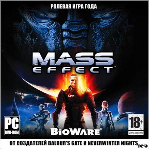 Mass Effect [v 1.02 + 2 DLC] (2008) PC | RePack by FitGirl