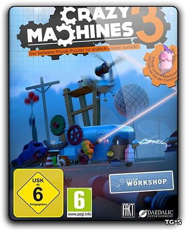 Crazy Machines 3 [v 1.5.0] (2016) PC | RePack от qoob