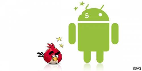 Новые и интересные приложения: март - Android …