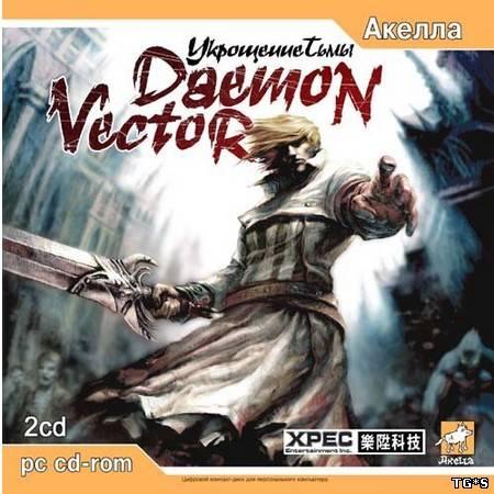 Скачать торрент daemon vector