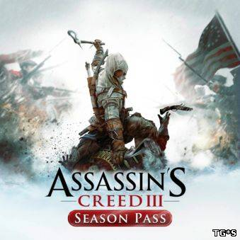 Assassin's Creed 3 Season Pass [5 DLC] (2012/PC/Rus)