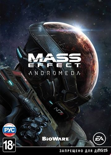 Mass Effect: Andromeda (2017) PC | Лицензия
