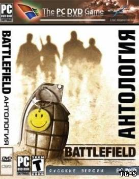 Battlefield. Антология (1992-2010) (RUS) [P]