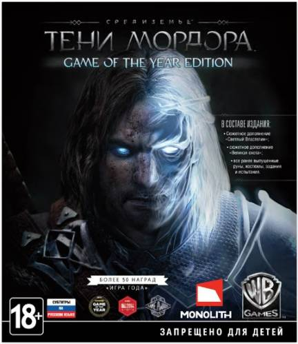 Middle-Earth: Shadow of Mordor - Game of the Year Edition [Update 8] (2014) PC | HD Texture Pack
