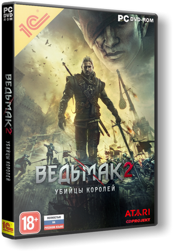 Ведьмак 2:Witcher 2 (mfc100.dll)