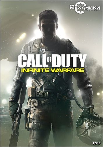 Call of Duty: Infinite Warfare - Digital Deluxe Edition (2016) PC | RiP by R.G. Механики