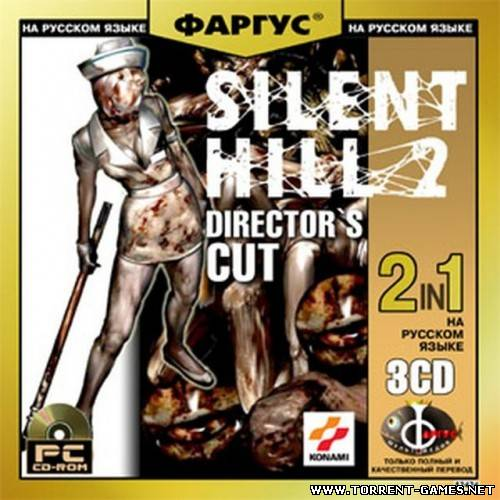 Silent Hill 2 - Director's Cut (2002/PC/Rus-Eng)