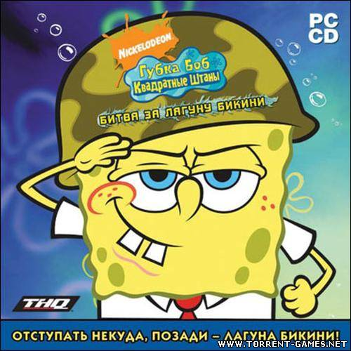 Губка Боб Квадратные Штаны / Sponge Bob Square Pants (2005) PC