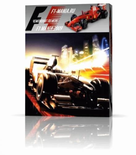 F1 Mania 2009