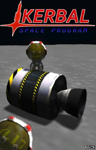 Kerbal Space Program [v 1.3.1.1891] (2017) PC | RePack от qoob