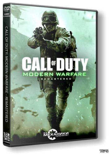 Call of Duty: Modern Warfare - Remastered [Update 3] (2016) PC | Rip от R.G. Механики