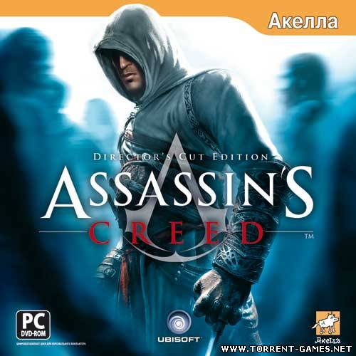 Assassins Creed.v 1.02 (Акелла) (RUS) [Repack]