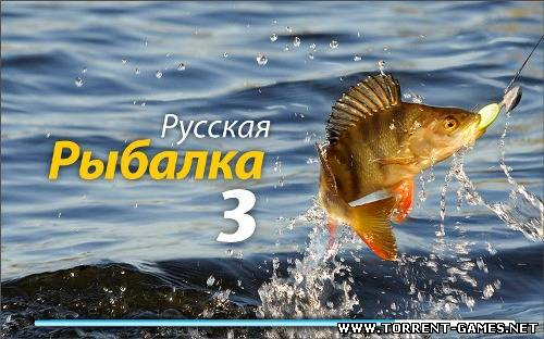 Звук рыбалки