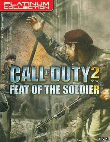 Call Of Duty 2 : Feat Of The Soldier / Подвиг солдата (RUS) [P]