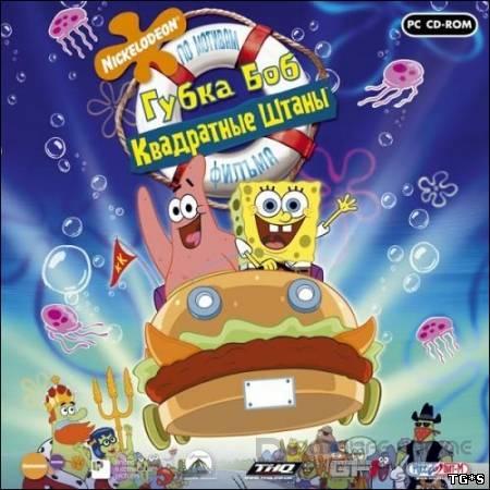 Губка Боб Квадратные Штаны. Коллекция / SpongeBob SquarePants (2001-2006) PC | Repack от Sash HD
