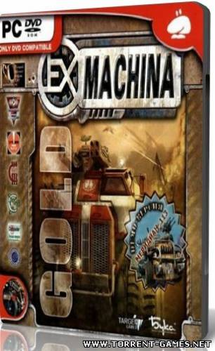 Ex Machina Gold