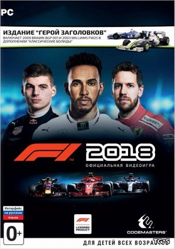 F1 2018: Headline Edition [v 1.06 + DLC] (2018) PC | RePack by qoob