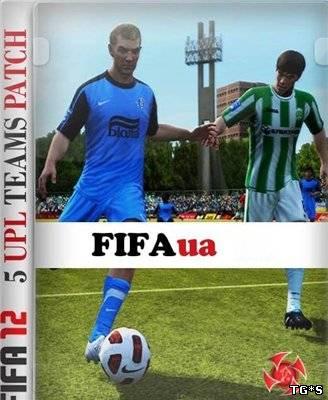 FIFA 12 УПЛ