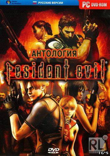Resident Evil: Classic Anthology [1996-2004, RUS,ENG, Repack] by OneTwo