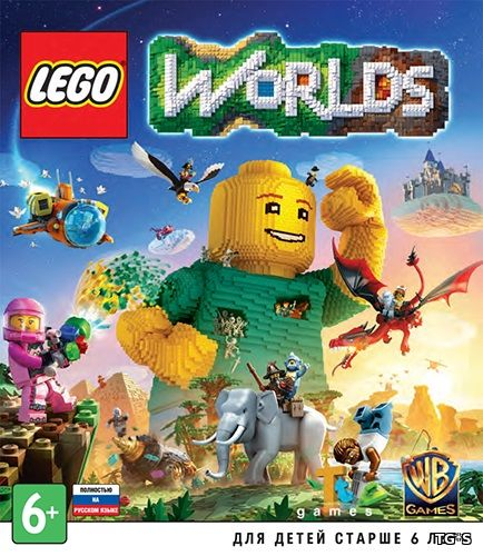 LEGO Worlds [Update 3] (2017) PC | RePack by SpaceX