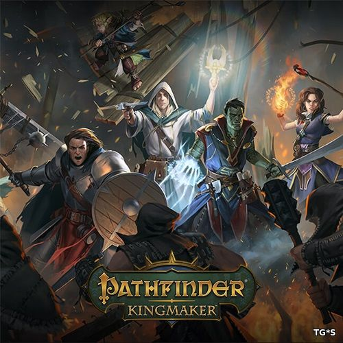 Pathfinder: Kingmaker - Imperial Edition [v 1.06 + DLCs] (2018) PC | RePack by xatab
