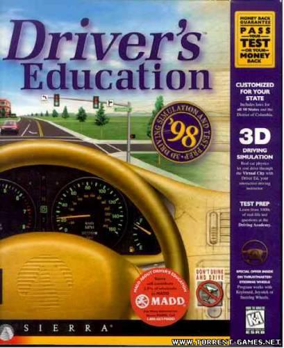 Виртуальный водитель 3D / Driver's Education (1999) PC