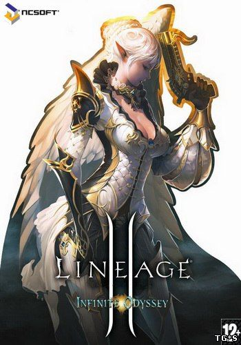Lineage 2 Infinite Odyssey [2.5.23.05.03] (2015) PC | Online-only
