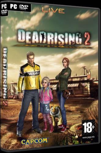 Dead Rising 2 nodvd-crack