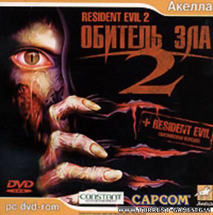 12 минут геймплея Resident Evil 2 Remake