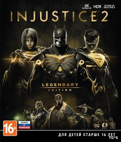 Injustice 2: Legendary Edition [Update 11 + DLCs] (2017) PC | Repack от xatab