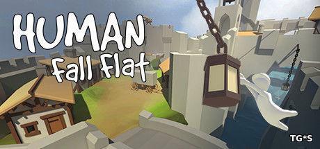 Human: Fall Flat (2016) PC | Лицензия